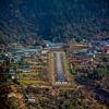 ネパールSita Airで世界一危険な空港  エベレスト行のフライトは山肌に着陸!