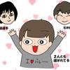 2021年度バレーボール女子日本代表登録選手24人を発表【気になるニュース⑳】