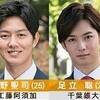 北川景子「家売るオンナ」速攻レポ