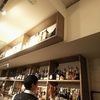 【中区/伏見】伏見駅直結の新・立ち飲みスポット「お酒の美術館 伏見地下街店」