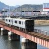 【JR九州】817系 Vk009 普通国分(6936M)