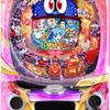 西陣「CR おばけらんど」の筐体&PV&ウェブサイト&情報