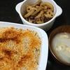 コロッケ風、レンコン煮、味噌汁