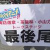 刈谷アニメcollection2015レポ�@