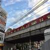 のぼり雲(神奈川県横須賀市)