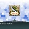 秋刀魚漁:今年は気分が高揚します!