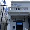 ミコノス島プチ情報まとめ。市内の移動やフェリーチケット購入場所、スーパーマーケット