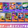 【ポケモン】『Pokemon UNITE(ポケモンユナイト)』でMOBAデビューするわ【ゲーム紹介】