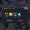 アイサガ 8/22 20章周回・外伝他