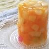【材料2つ!レンジで超簡単!】夏にめっちゃ食べたくなる『フルーツ缶ゼリー』の作り方