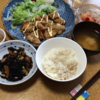鶏肉の甘酢煮 ・ひじきの煮物