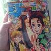 週刊少年ジャンプの発行部数が200万部割り込む!?全盛期の1/3だと(((( ;゚д゚)))