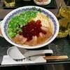 2019年のラーメンブームを先取りするってばよ!~日本で蘭州ラーメンを食べてみた~