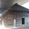 日本一周49日目 福島 野口英世の生家 新潟 彌彦神社参拝