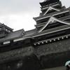 熊本城と水前寺公園