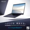 PC環境を一新した(ASUS ExpertBook b9)