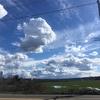空が広いって英語で何て言う?