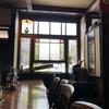 魂が共鳴してしまった喫茶店。【トンボロ】