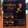 『YOSHIO INOUE sings DISNEY -DREAM GOES ON-』 東京