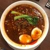 しっかり辛い担々麺専門店 @ 道麺 三宮