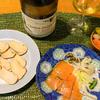 シャブリ古酒と秋の味覚 松茸を味わう