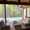 紅葉シーズンに訪れたい!日光の観光地と宿泊施設をご紹介。〜新米営業マン日記〜