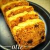 【白砂糖、乳、卵不使用】マクロビスイーツ。素朴なキャロットケーキ
