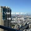 【エレカシTOUR2018 WAKE UP‼】大阪1日目「Zepp Namba」2018.6.30 セットリスト
