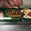 不二家:ミルキーチョコ冬のカフェ