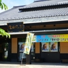 「おかえりモネ」の舞台を訪ねて (8)登米町のおかえりモネ展とロケ地訪問