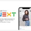 類似アイテム検索機能についてGoogle Cloud Next '19 in Tokyoで技術発表をしました