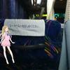 今夜出発だけど、京アニの事件・・・酷すぎる!!!(木曜日、曇りのち雨)