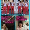 VIVA体操競技 全日本ジュニア !!!!!!!  / つる
