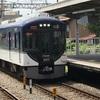 京阪電車サイコロの旅その1