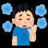【日記】もうすぐ梅雨明け!