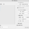 [ photoshop ]PDFからPSD画像を抜き出す。