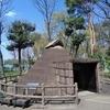 「下高井戸塚山遺跡」武蔵野台地で最古の3万年前のナイフ形石器、縄文時代中期の集落跡