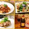 【オススメ5店】西武池袋線(石神井公園~秋津)(東京)にあるワインが人気のお店