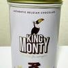 カルディのチョコレートとコーヒーについての紹介