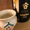 【NEXT FIVE2018】へうげもの、生酛純米大吟醸の味。