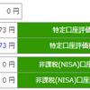 【セゾン投信】31ヶ月目!
