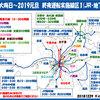 12月29日・土曜日 【鉄分補給23:関西 終夜運転実施線区1(JR・地下鉄)】