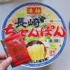 ノンフライカップ麺のちゃんぽん