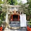 【京都】【御朱印】祇園、『八坂神社』に行ってきました。~20年8月4日  京都観光 京都旅行 国内旅行 主婦ブログ