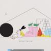 音フェチ必見!独特のアニメーションと魅力的な音で視聴者を離さない「Some」