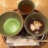名古屋駅 新幹線に乗る前に。 赤福茶屋の 赤福ぜんざいと赤福氷(JR名古屋 高島屋)