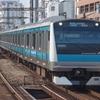 2020.09.08~09 根岸線&小田急江ノ島線を撮る。
