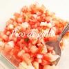 【一番シンプル】メキシカンサルサ【ピコ デ ガジョ】レシピ