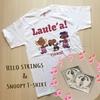Hilo Strings!