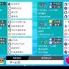 S4最終83位 ブラパルト ~おもちゃ!タラプミミッキュ!~